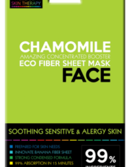Beautyface Intelligent Skin Therapy Maskers Chamomile