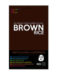 Beautyface Intelligent Skin Therapy Maskers Brown Rice