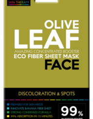 Beautyface Intelligent Skin Therapy Maskers Olive Leaf